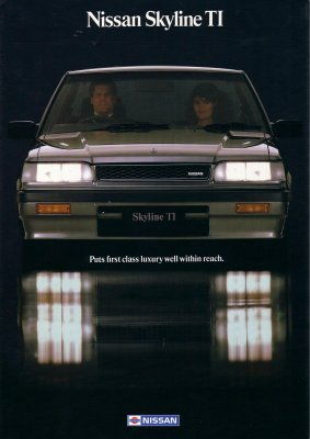 NISSAN SKYLINE TI 1988 1989 SALES BROCHURE