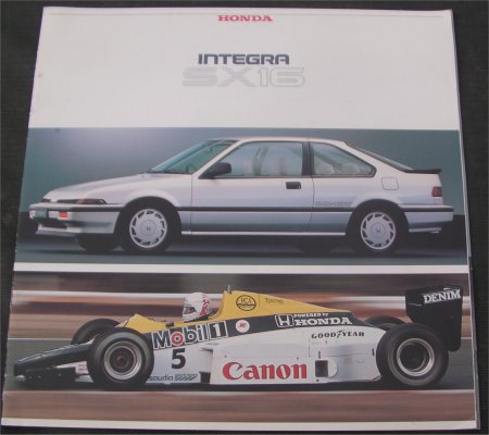 HONDA INTEGRA SX16 1987 AUS SALES BROCHURE