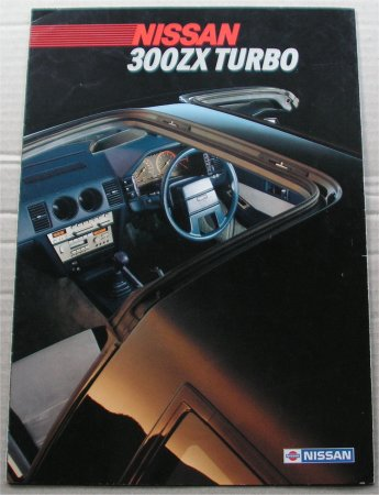 NISSAN 300ZX 1986 TURBO SALES BROCHURE