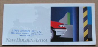 HOLDEN ASTRA 1987 1988 SALES BROCHURE