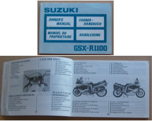 SUZUKI GSX R1100 1988 OWNERS MANUAL