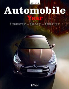 AUTOMOBILE YEAR 2011 2012 # 59 BRAND NEW RELEASE BOOK