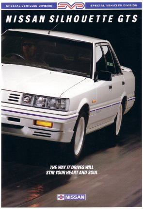 NISSAN SKYLINE GTS 1988 R31 NEW OLD STOCK AUSTRALIAN BROCHURE
