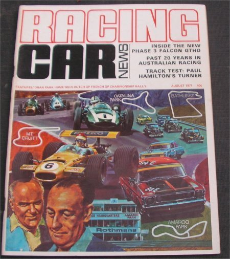 RACING CAR NEWS 1971/08 FALCON XY GT HO PHASE 3