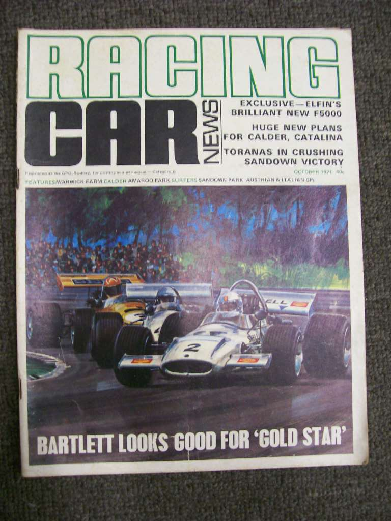 RACING CAR NEWS 1971/10