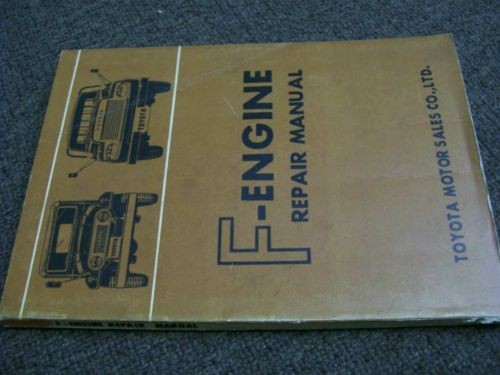 TOYOTA LAND CRUISER 1966 RARE F ENGINE WORKSHOP REPAIR MANUAL